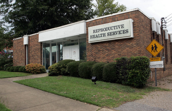 One Alabama's five abortion clinics. (Credit: Jamie Martin/Associated Press)